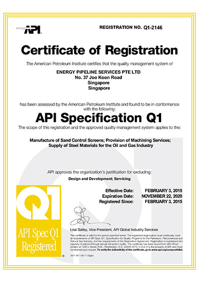 API Specification Q1 Certificate